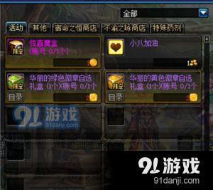 dnf私服网站发布网,dnfsf哪个好希望韩服账号没有被封的中国玩家能够健康游戏